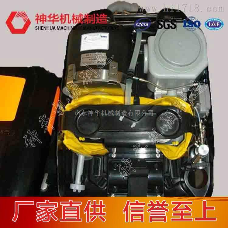 HY2F氧气呼吸器工作原理