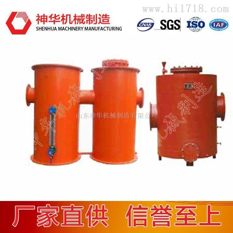 矿用本安型瓦斯抽采管自动放水器适用范围