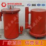 瓦斯抽放管路自动放水器