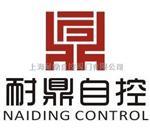 FACP-11智能型控制器的特點