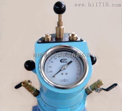 直读式砂浆含气量测定仪 厂家销售