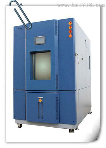 MY-003高低温湿热试验箱