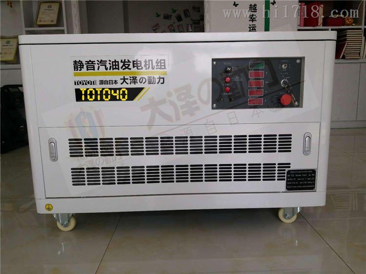15千瓦车载发电机应急电源