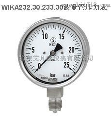 威卡波登管压力表  不锈钢材质