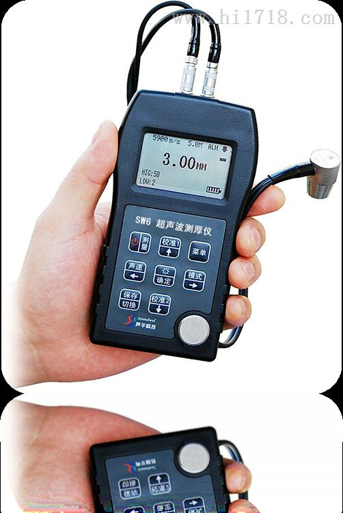 北京厂家直销超声测厚仪TST-SW6