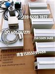 JX71C-M16X1-60-30轉速傳感器