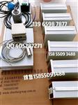 JX71C-M16X1-60-30转速传感器