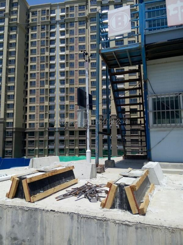 山东省临淄投用扬尘污染在线监控系统扬尘治理传感器