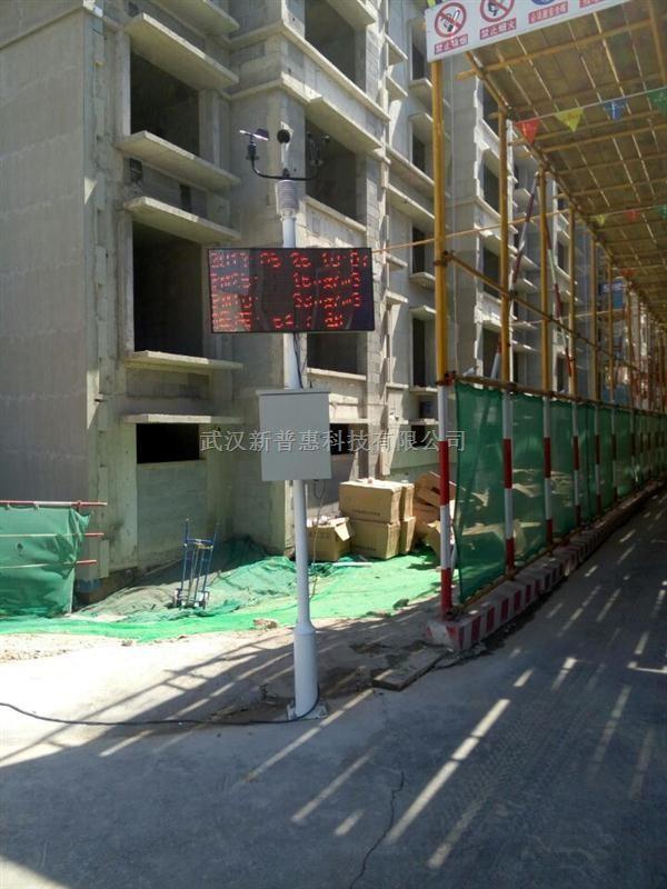 安徽合肥扬尘监测系统PHYC