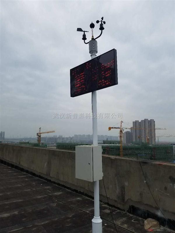 扬尘监测仪器_适用于_空气质量监测智慧城市