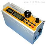 便携式LD—3F防爆激光测尘仪