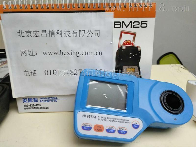 HI96734 余氯、总氯微电脑测定仪