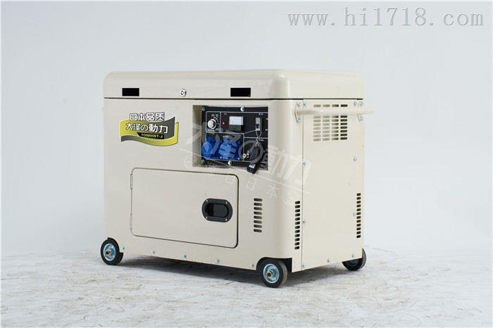 自启动5kw静音柴油发电机价格