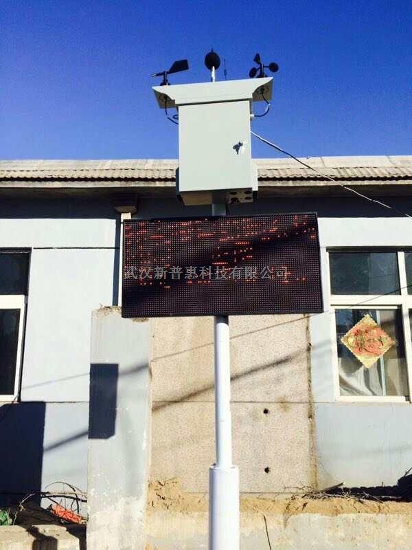 【扬尘监测报价_在线批发_检测厂家】