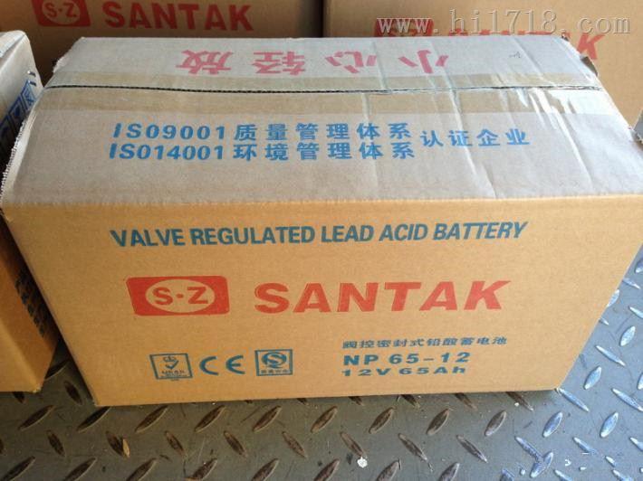山特蓄电池12v100ah厂家报价