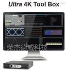 4K特高清12G-SDI信号测试仪
