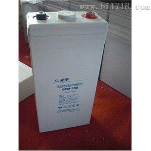 GFM500 光宇蓄电池2v500ah报价