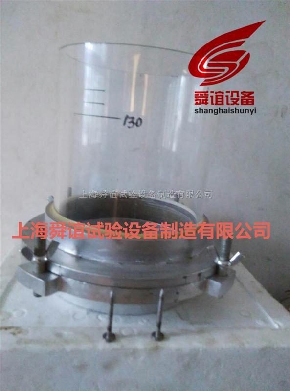 钉杆密水性试验仪GB23441-2009