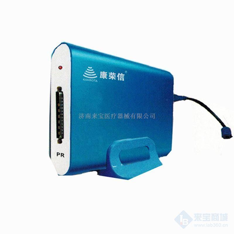 国产骨密度分析仪康荣信UBS-3000mini价格