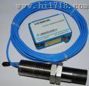 航振牌JL-70一体化电涡流传感器