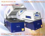 鍍金厚度分析儀XTU-50B  X射線熒光光譜儀