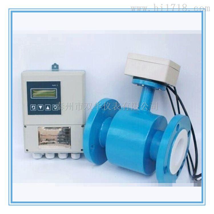 分体型电磁流量计厂家供应4-20MA输出型一体型