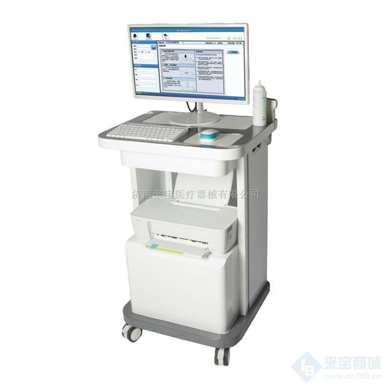 国产超声骨密度分析仪海力孚MQD-7000全国总代
