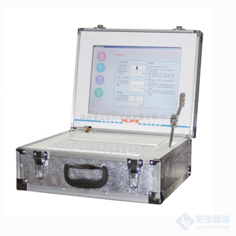海力孚便携式国产骨密度分析仪现货促销