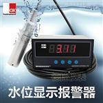 德控窨井水位测量仪WH311 5米
