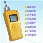 便携式丙酮检测报警仪PGD3-C-C3H6O