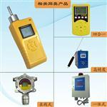 单一硫化氢检测仪深圳鑫海瑞PGD3-C-H2S