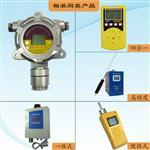 二氧化硫在线检测仪深圳鑫海瑞制造