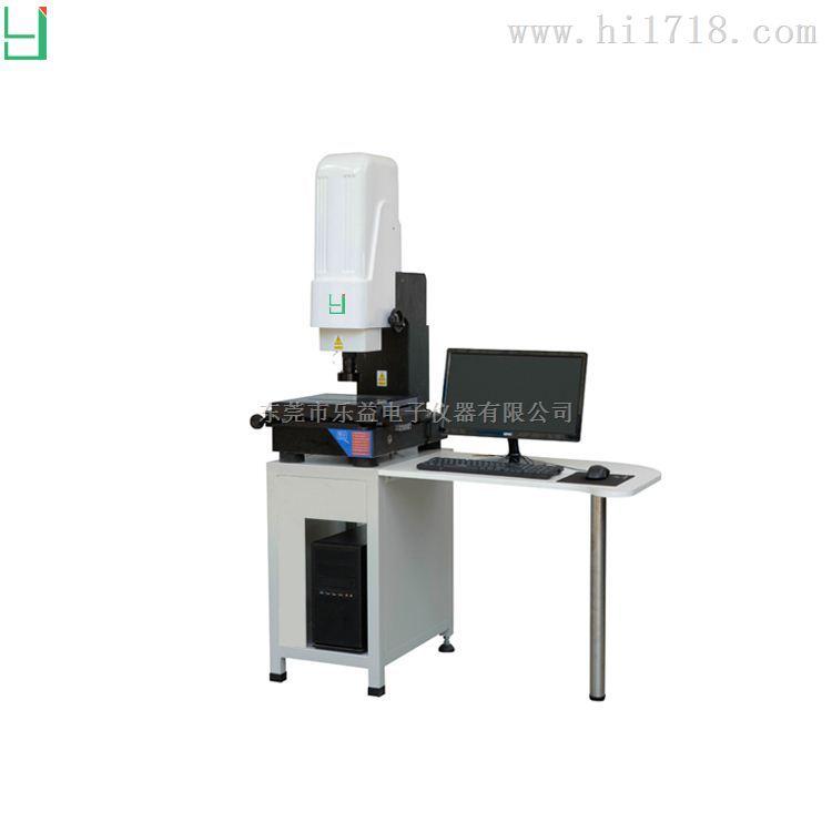 经济型手动2.5次元影像测量仪厂家直销4030S