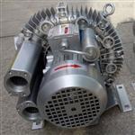 气环式真空泵 4QB 310-OAV75-7