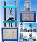 非标定制试验机检测设备