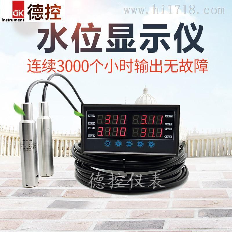 广州深井水位显示仪 WH311 5米 10米 20米