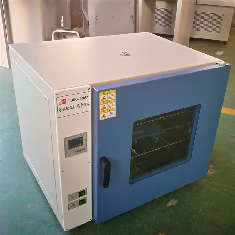 东莞卧式101烘箱生产厂家