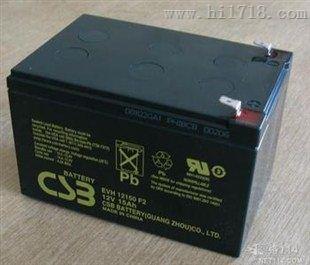 CSB蓄电池12v26ah阀控式高倍率电源
