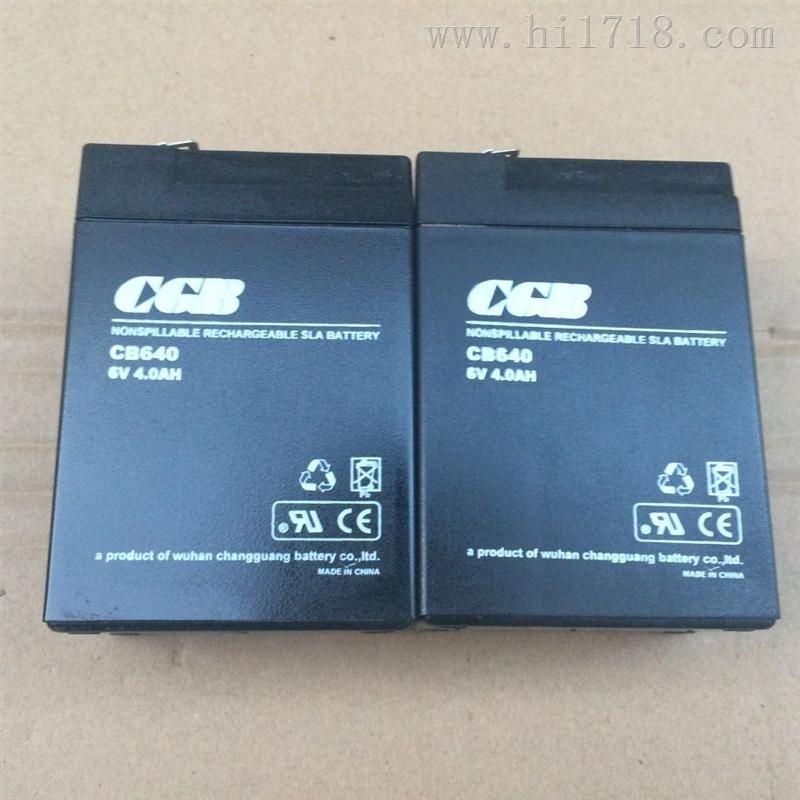 长光蓄电池6v4ah精密仪器专用 正品厂家