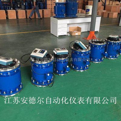 连云港电磁流量计供应商
