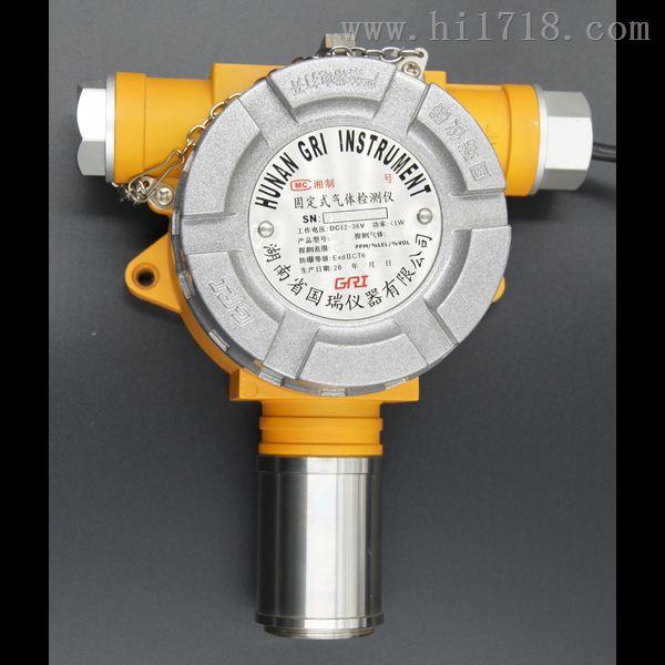 室内二氧化碳浓度探测器