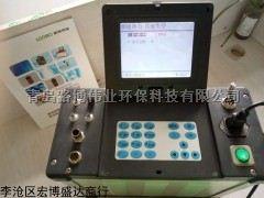 青岛路博自产仪器自动化烟尘烟气测试仪