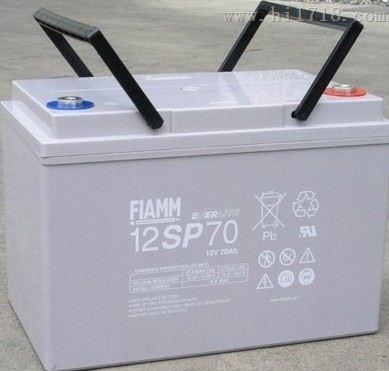 武汉非凡蓄电池12v70ah型号12SP70厂家直销