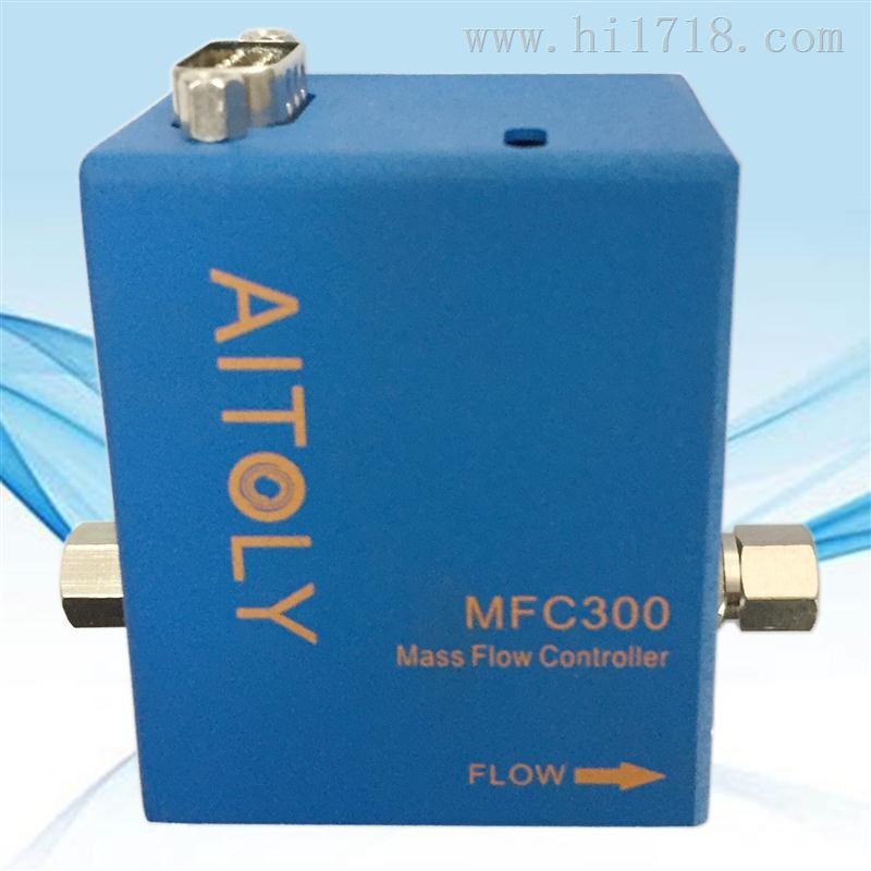 工厂直销爱拓利MFC300一氧化二氮流量控制器