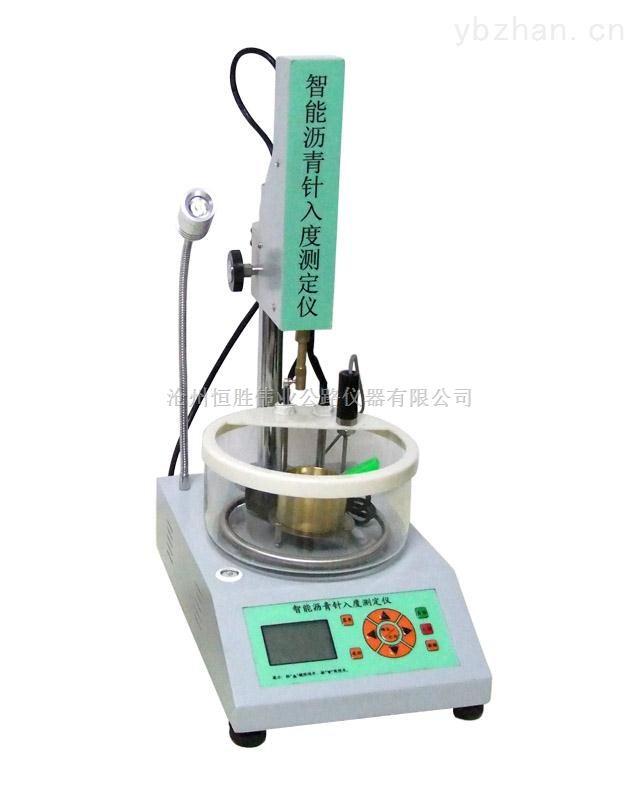 濟南智能瀝青針入度試驗儀銷售