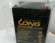 台湾广隆蓄电池WP2.9-12TR规格12v2.9AH