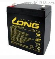 台湾LONG广隆蓄电池WP5-12规格12v5ah