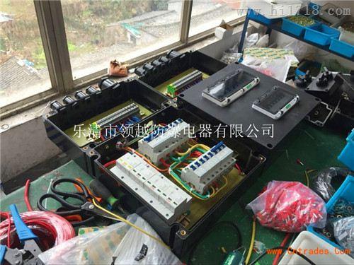 FXDFXMD-6/100A三防照明动力配电箱