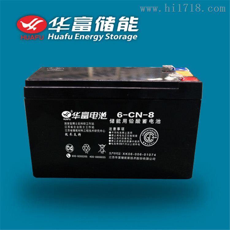 华富蓄电池6-CNJ-8电梯应急电源 正品厂家