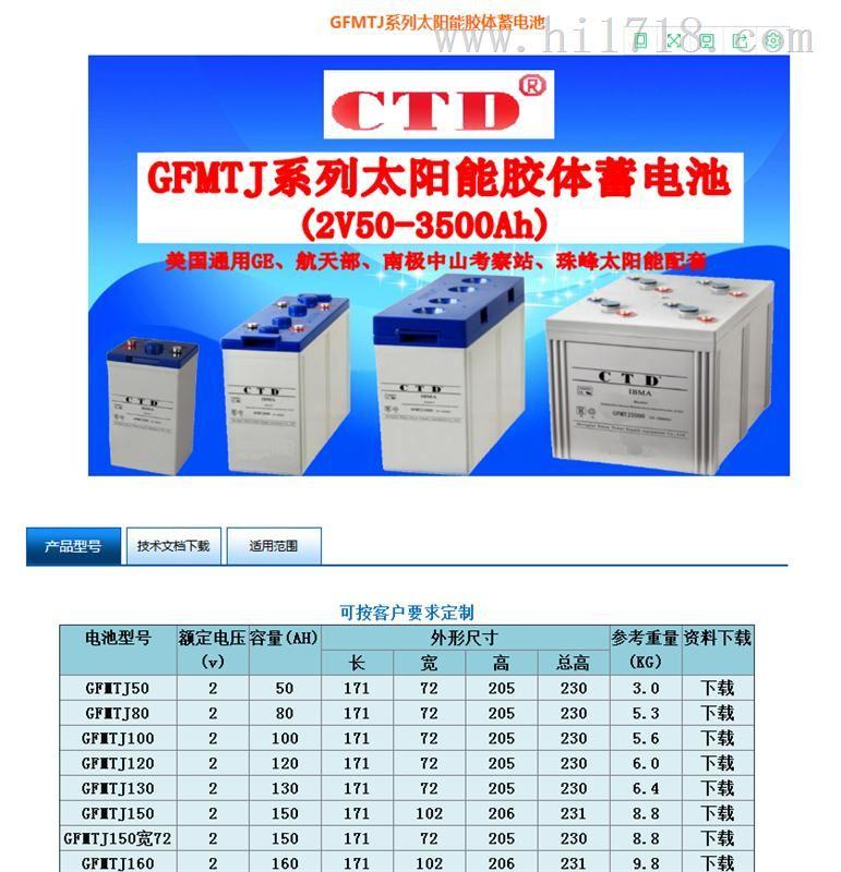 时高蓄电池12v100铁路信号用  正品报价